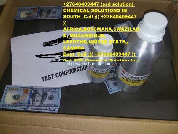 ((+27640409447)) BUY UNIVERSAL SSD CHEMICAL SOLUTION IN DUBAI,KUWAIT,