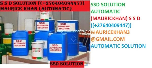 SSD SOLUTION CHEMICAL +27640409447 Bahrain, Iraq, Kuwait, Oman, Qatar