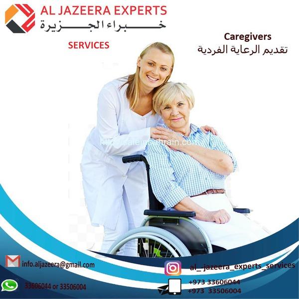 Aljazeera Experts Services